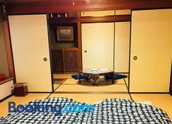 Hakusan Japanese-Style House - Hakusan - Schlafzimmer
