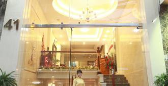 Hangmy Boutique Hotel - Hà Nội - Lễ tân