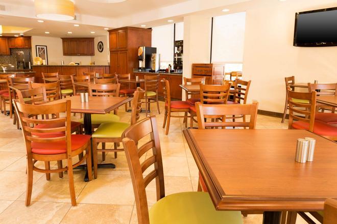 亞特蘭大瑪麗埃塔德魯里套房酒店 - 馬利塔 - 瑪麗埃塔(喬治亞州) - 餐廳