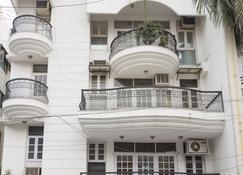 Under My Roof Green Park - Nueva Delhi - Edificio