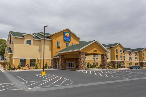 Comfort Inn & Suites - Vernal - Κτίριο