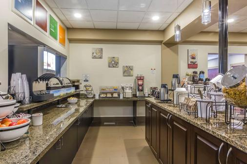 Comfort Inn & Suites - Medicine Hat - Buffet