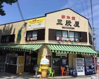 Dormitory Sandanya Guesthouse - Shirahama - Building