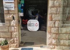 Talitha Kumi Guest House - Betlehem - Außenansicht