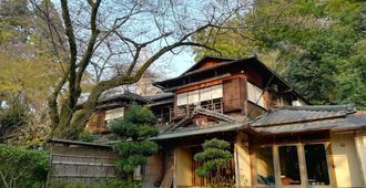 Japanese Inn Yoshimizu - Kyoto - Byggnad