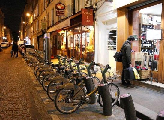 Hotel Audran - Paris - Hotel amenity