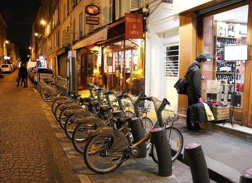 Hotel Audran - Pariisi - Hotellin palvelut