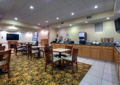 Country Inn & Suites by Radisson, Paducah, KY - Paducah - Ravintola
