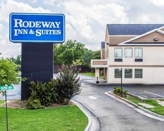 Rodeway Inn - Forest Park - Gebäude