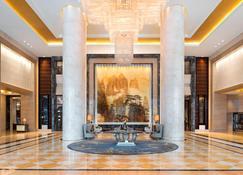 The Westin Hefei Baohe - Hefei - Lobby