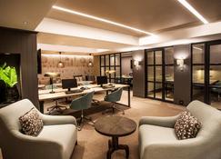 Avani Gaborone Resort & Casino - Габорон - Лаунж