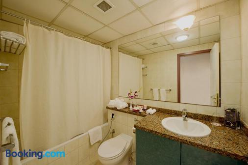 Al Bustan Centre & Residence - Dubai - Bathroom