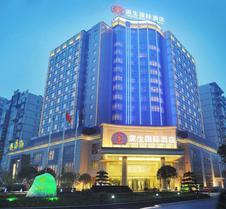 Yinsheng International Hotel