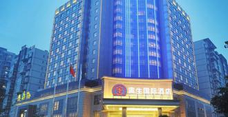 Yinsheng International Hotel - Chengdu