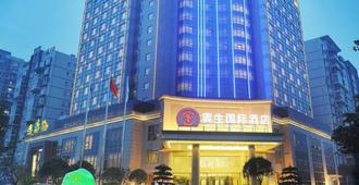 Yinsheng International Hotel - Τσενγκντού