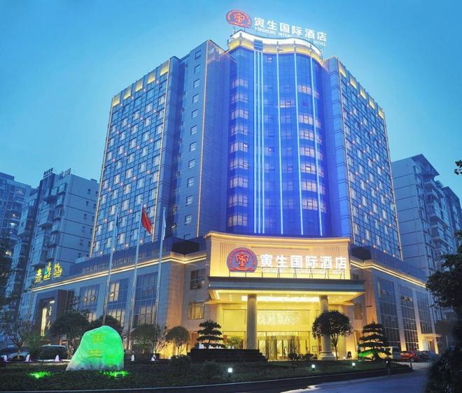 成都寅生國際酒店 - 成都 - 建築