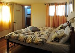 Akko Gate Hostel - Akko - Bedroom