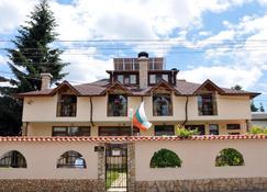 Guesthouse Elizabeth - Samokov - Edifício