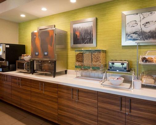 Comfort Suites Bossier City - Shreveport East - Bossier City - Buffet