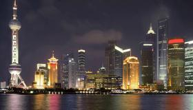 Pullman Shanghai Jing An - Shanghai - Außenansicht