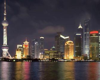 Pullman Shanghai Jing An - Xangai - Vista externa