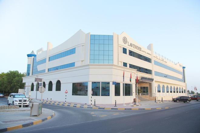薰衣草公寓酒店 - 杜拜 - 沙迦 - 建築