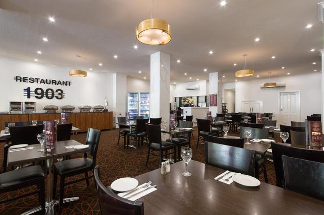 Great Southern Hotel Melbourne - Melbourne - Restaurant