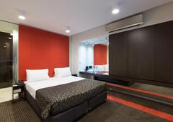 Great Southern Hotel Melbourne - Melbourne - Makuuhuone