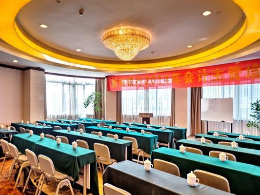 Jinyuan Hangzhou - Hangzhou - Meeting room