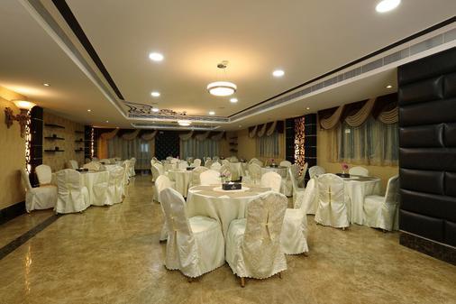 皇家豪華套房酒店 - 沙迦 - 沙迦 - 宴會廳