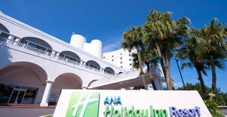 Holiday Inn Ana Miyazaki - Miyazaki