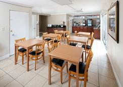 Red Lion Inn & Suites - Sacramento Midtown - Sacramento - Restaurant