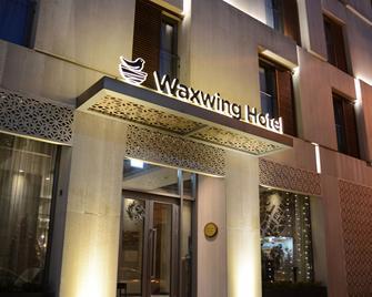 Waxwing Hotel - Antakya - Building