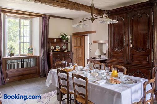 Chambres D'hotes Les Goubelins - La Lande-d'Airou - Dining room