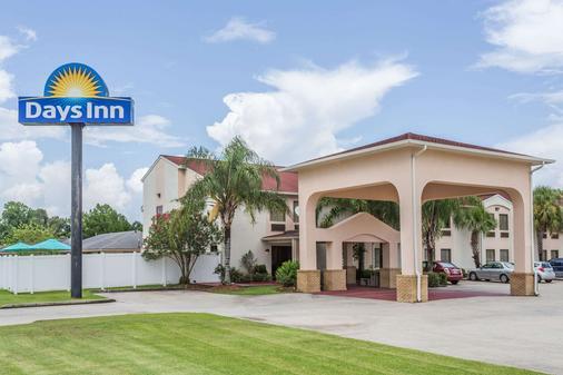 Days Inn by Wyndham Houma LA - Houma - Building