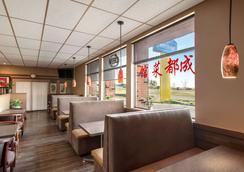 Travelodge by Wyndham, Swift Current - Swift Current - Lounge