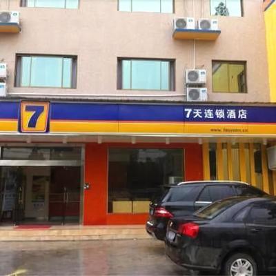 7Days Inn Huayin Huashan Scenic Spot - Huashan - Building