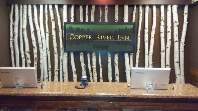 Copper River Inn & Conference Centre - Fort Frances - Lobby