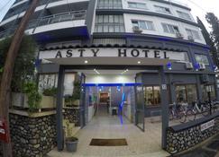 Asty Hotel - Lefkoşa - Bina