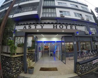Asty Hotel - Никосия - Здание