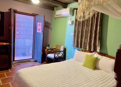 Kinmen House - Jinning - Bedroom