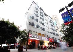Jinjiang Inn - Yichang - Building