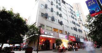 Jinjiang Inn - Yichang