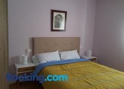 Apartamento en Avenida Quevedo - Λεόν - Κρεβατοκάμαρα