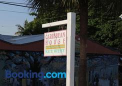 加勒比海之家旅館 - 基韋斯特 - 室外景
