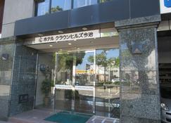 Hotel Crown Hills Imabari - אימאבארי - בניין