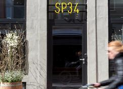 Hotel SP34 by Brøchner Hotels - Copenhagen - Outdoor view