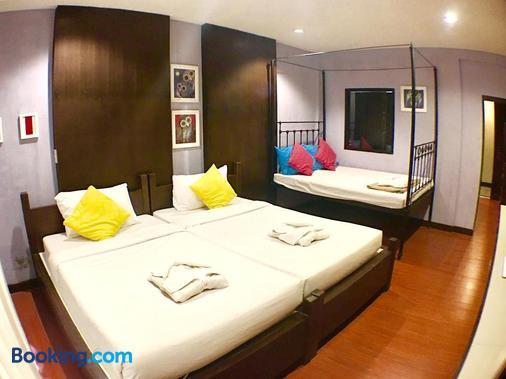 Sabye Bangkok Hotel - Bangkok - Bedroom