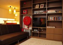 River City Inn - Hostel - Singapore - Living room