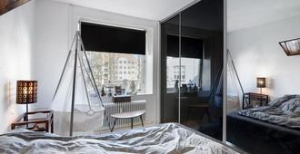 Aalborg Bed and Breakfast - Aalborg - Habitación